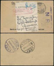 Military, War Used Middle Eastern Stamps
