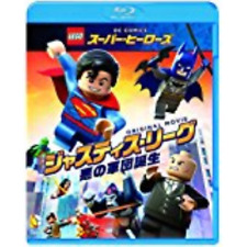 LEGO SUPER HEROES-JUSTICE LEAGUE-ATTACK OF THE LEGION OF DOOM-JAPAN BLU-RAY F25