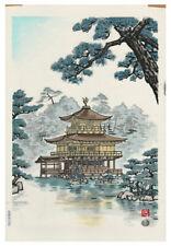 Original Japanese Woodblock Print by NISABURO ITO - GOLDEN PAVILION IN SUMMER
