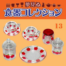 Rare! Re-ment Miniature Dream Tableware Collection No.13 Clear Apple Set