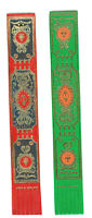 Leather Bookmark Geometric Florentine Made in England Heraldic Crest Gift Him