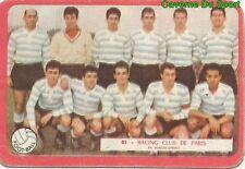 081 EQUIPE RACING CLUB DE PARIS FOOTBALL CARD CARTE MIROIR SPRINT 1960's RARE