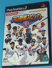Pro Baseball Spirits 3 - Sony Playstation 2 PS2 Japan - JAP