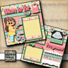 MOM TO BE ~ pregnancy ~  BABY GIRL 2 premade scrapbooking pages paper DIGISCRAP