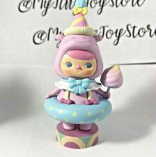 NEW Pucky x POP MART Circus Babies- Open Box- Hippo Baby Designer Toy