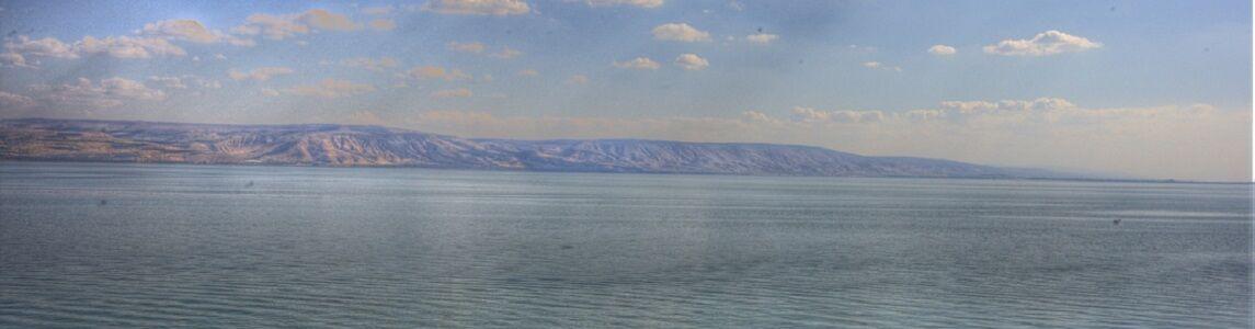 Galilee Treasures