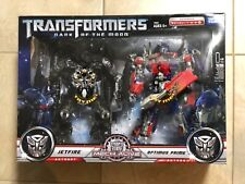 TAKARA TOMY Leader Class Transformers DOTM Buster Jetpower Optimus Prime Jetfire