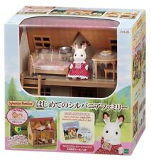 EPOCH Japan house for the first time of the Sylvanian Families Calico Critters