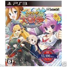 Used PS3 Moe Moe Great War SONY PLAYSTATION 3 JAPAN JAPANESE IMPORT