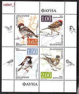 2017 Bulgaria Birds - sparrows, National filately exhibition  S/S MNH**