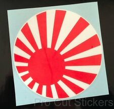 150mm (15cm) Round Circle JDM Rising Sun Flag Vinyl Sticker Decal Japan x1