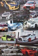 Азиатские автомобили