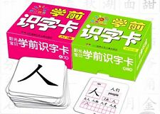 2 box/set ,Chinese 210  double-sided characters cards  in English  with pin yin