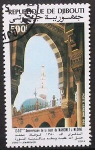 DJIBOUTI 1982 Mohammed 1350th Death Anniversary. Set of 1. Fine USED/CTO. SG850