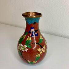 1920s Chinese China Cloisonne Baluster Miniature Vase Floral Antique Vintage