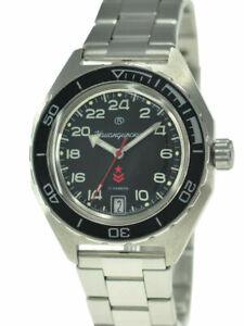 Vostok Komandirskie 650541 Watch Russian Military Automatic Black 24 Hours