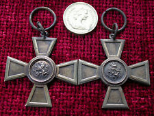 Replica Copy BADEN. Order of the Zahringen Lion, Cross of Merit Full Size Aged