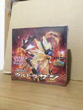 2017 Pokemon Japanese Ultra Sun Sealed Booster Box Guaranteed Secret Rare SM5S