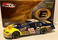 Michael Waltrip 2003 RCCA Elite 1/24 #15 NAPA Nilla Wafers NASCAR 804 Made NEW