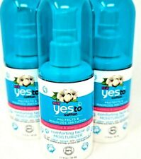New listing 3X Yes To Cotton Comforting Face Moisturizer 1.7 oz.