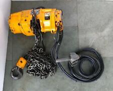 Ingersoll Rand Hl1500k 2c15 C12s Pneumatic Air Chain Hoist 1 12 Ton 5 Mtr Chain