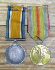 2 x WW1 Military Medals - A. S. C. Army Service Corps