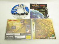 BULK SLASH Item ref/059 Sega Saturn Import Japan Game ss