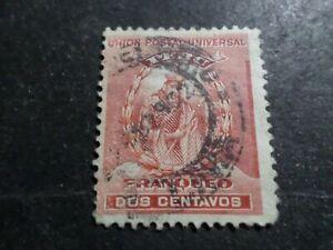 Peru, Peru, 1896 Stamp Classic 109 Obliterated, Manco Capac, VF Used Stamp