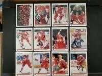 1990-91 Upper Deck Canadian National Junior Team Set of 23 Hockey Cards