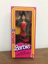 Spanish 1982 Barbie Doll