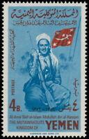 ✔️ YEMEN 1969 - DEATH AL-AMIR SEIF AL-ISLAM - MI. A960 ** MNH 120€