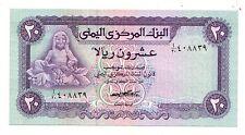 Yemen  20  rials   1973     FDS UNC     Pick 14 a     Lotto 3758