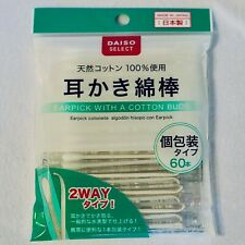 Daiso Japan Cotten Buds Swabs W/ Ear-pick 60 Pieces Individual Packs 100% Cotton