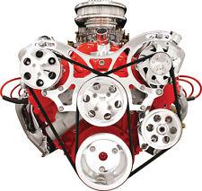 BILLET SPECIALTIES V-TRAC BBC FRONT ENGINE PULLEY KIT W/WP,ALTERNATOR,AC,P.STEER