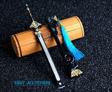 The legend of Chinese sword Jian Wang 3 Full metal zither sword 21cm 純陽-洞玄劍