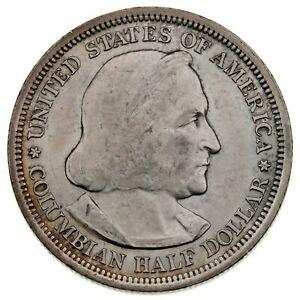 1893 Columbia Exposition Commemorative Half Dollar in Choice BU Condition