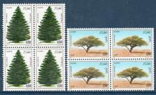ALGERIA MNH 1983 SG836-37 World Tree Day. Blocks of 4