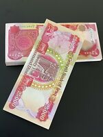 25,000 IRAQI DINAR / Central Bank of Iraq Banknotes / 25000 IQD / 25K Currency