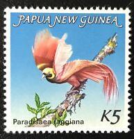 Papua New Guinea 1984**  Vögel / Birds  Postfrisch  MNH