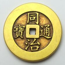 CHINA TONG BAO PATTERN 10 CASH 18/19th CENT GILDED COIN ANOTHER TYPE 19,7g