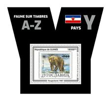 Guinea Stamps-on-Stamps Stamps 2021 MNH Fauna Y Bears WWF Yugoslavia 1v S/S
