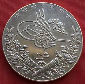 EGYPT - OTTOMAN , SILVER 20 PIASTRES SULTAN MOHAMED V 1327/6 AH ( SU-R5 ) , RARE