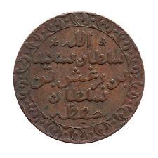 KM# 1 - 1 Pysa - Barghash - Zanzibar - Tanzania 1299 / 1882 (VF)