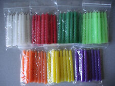 10 pcs Spiral Candles for Christmas Tree Clip Candle Holders. Choice Colors