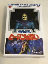 """Super7 Masters Of The Universe 5.5"""" Skeletor (Japanese Box) Toy Figure"""
