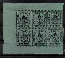india  duttia state  rare block of 6 stamps sg no ? mm