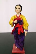 "Vintage Korean Woman Doll in Traditional Hanbok Attire with Drum / 11 1/4"" H"