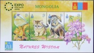 Mongolia 2005,Dog and cat,4 stamps in 1 M/Sh, MNH,. MG 071a