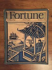VERY RARE 6TH ISSUE OF FORTUNE MAGAZINE JULY 1930