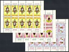 Morocco 1965 Orchids/Flowers/Plants 3v set (tete-beche prs as shts) (n32512)